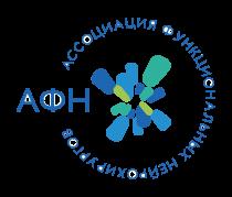 AFN_logo_copy
